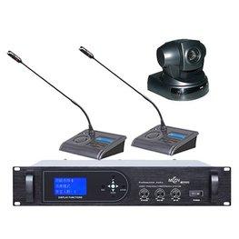 带表决功能视像跟踪会议系统,型号:MCZN MC9500