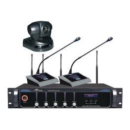 无线视像跟踪会议系统,型号:MCZN MC5800