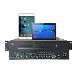 会议中控系统,智能家居中控,IPAD/安卓平板中控系统,型号:MCZN AV12C