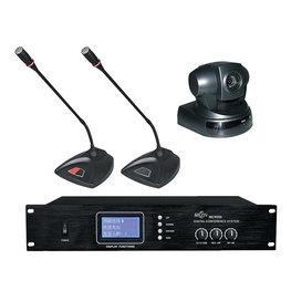 视像(摄像)跟踪会议系统,型号:MCZN MC9000